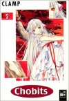Chobits, Volume 2 - CLAMP