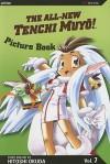 The All-New Tenchi Muyo! Vol. 7: Picture Book - Hitoshi Okuda