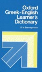 Oxford Greek English Learner's Dictionary - D.N. Stavropoulos, Albert Sydney Hornby