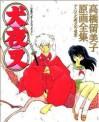 犬夜叉―高橋留美子原画全集 [Inuyasha Anime Artbook] - Rumiko Takahashi, 高橋留美子