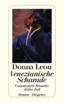 Venezianische Scharade - Donna Leon, Monika Elwenspoek