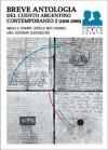 Breve Antologia Cuento Argentino Contemporaneo 2 - Canela