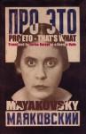 Pro Eto - That's What - Vladimir Mayakovsky