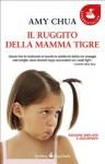 Il ruggito della mamma tigre (Saggi) (Italian Edition) - Amy Chua