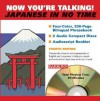 Now You're Talking Japanese in No Time [With Phrasebook and Booklet] - Barron's Book Notes, Carol Akiyama