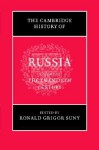 The Cambridge History of Russia, Volume 3: The Twentieth Century - Ronald Grigor Suny