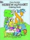Hebrew Alphabet Coloring Book - Chaya Burstein