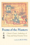 Poems of the Masters: China's Classic Anthology of T'ang and Sung Dynasty Verse (Chinese Edition) - Red Pine