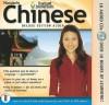 Chinese Audio Deluxe Volume 2 - Topics Entertainment