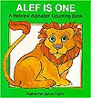 ALEF is One: A Hebrew Alphabet and Counting Book - Katherine Janus Kahn