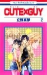 Cute x Guy, Vol. 02 - Makoto Tateno