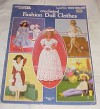 Crocheted Fashion Doll Clothes Leisure Arts Leaflet 268 - Mattel