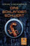 Das Schlangenschwert: Roman (Gulliver) (German Edition) - Sergej Lukianenko, Ines Worms, Init.Büro für Gestaltung