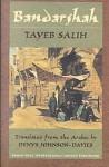 Bandarshah - Tayeb Salih, الطيب صالح, Ṭayyib Ṣāliḥ
