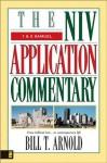 1 & 2 Samuel (NIV Application Commentary) - Bill T. Arnold