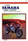 Yamaha Fzr600, 1989-1993: Service, Repair, Maintenance - Clymer Publishing