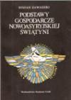 Podstawy gospodarcze nowoasyrijskiej świątyni - Stefan Zawadzki