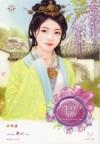 กุญแจใจไขรัก Cai Shen - Dian Xin, เตี่ยนซิน, ฟงหนิว