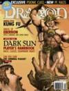 Dragon Magazine # 319 ( Dark Sun Player's Handbook ) - Matthew Sernett, Mike McArtor, F. Wesley Schneider