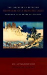 Travelers of a Hundred Ages: The Japanese as Revealed Through 1,000 Years of Diaries - Donald Keene
