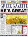 Greek Gazette - Paul Dowswell, Fergus Fleming