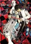 異域之鬼(3) - Kaori Yuki