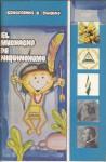 El muchacho de Niquinohomo, tomo I - Sergio Ramírez