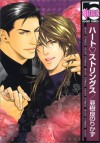 Heart Strings - Norikazu Akira
