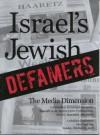 Israel's Jewish Defamers: The Media Dimension - Edward Alexander, Kenneth Levin, Cynthia Ozick, Alvin Rosenfeld, Alex Safian, Andrea Levin