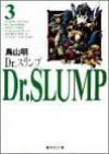 Dr.スランプ #3 - Akira Toriyama, Akira Toriyama