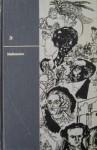 Mathematics (Gateway to the Great Books, #9) - Robert Maynard Hutchins, Mortimer J. Adler, Clifton Fadiman