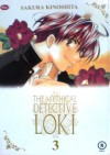 Mythical Detective Loki, Vol. 03 - Sakura Kinoshita