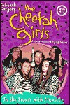 The Cheetah Girls: In the House with Mouse (#12) - Deborah Gregory