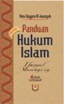 Panduan Hukum Islam - ابن قيم الجوزية