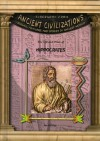 Hippocrates (Biography from Ancient Civilizations) (Biography from Ancient Civilizations) - Jim Whiting