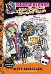 Ghoulfriends the Ghoul-it-Yourself Book (Monster High: Ghoulfriends Forever) - Gitty Daneshvari