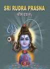 Sri Rudram Prasna Sri Rudram Prasna - V.K. Subramanian