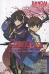 Code Geass: Tales of an Alternate Shogunate - Yoshijuro Muramatsu, Ichirou Ohkouchi, Goro Taniguichi, Ganji