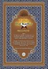 Tafsir Ibn Kathir Volume 7 0f 10 - Muhammad Saed Abdul-Rahman