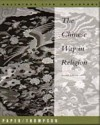 Chinese Way in Religion - Jordan Paper, Laurence G. Thompson