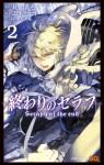 Seraph of the End, Vol. 2 - Takaya Kagami, Yamato Yamamoto