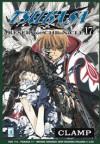 Tsubasa: RESERVoir CHRoNiCLE, Vol. 17 - CLAMP