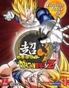 Super Dragon Ball Z (Prima Official Game Guide) - Stephen Stratton