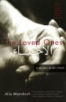 The Loved Ones: A Modern Arabic Novel - عالية ممدوح, Alia Mamdouh, Marilyn L. Booth, Hélène Cixous