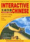 Interactive Chinese (Chinese Edition) - Sinolingua