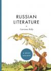 Russian Literature - Catriona Kelly
