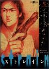 Strain, tome 5 : Vendetta - Buronson, Ryōichi Ikegami