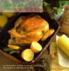 Fantastic Chicken - Sue Maggs