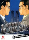 A Spirit of the Sun: Founding the Nation Vol. 4 - Kaiji Kawaguchi