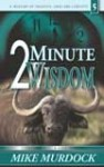 2 Minute Wisdom (Vol 5) - Mike Murdock